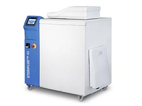 全自动医疗和十博实验废物原位即时处理系统